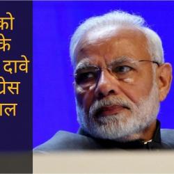 9 जून का नमस्कार भारत सुनिए, कुलदीप मिश्र से