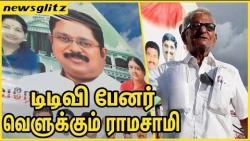 பேனரை அகற்று இல்ல.. : Traffic Ramaswamy Protesting against TTV Banners | Latest News