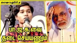 பா.ஜ.க.வை விரட்டனும் : Valarmathy Bold Speech against BJP Government | Latest Speech