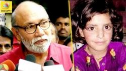சத்யராஜ் உருக்கம் : Sathyaraj Emotional Speech On Asifa Rape Case | Latest News