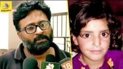 எந்த கடவுள் காப்பாத்துச்சி ? : Director RAM Claims , People Behave like animals | Asifa Case