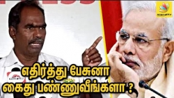 மோடி ராஜ்ஜியம் அழிவு நிச்சயம் ? Singer Kovan Bold Speech Against Modi | VHP Rath Yatra Song