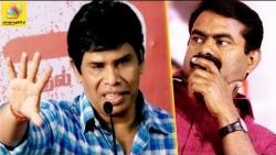 போலீஸை தாக்கியவனை பிடிச்சிகொடு சீமான் : Actor Anandaraj Points Out At Seeman | Cauvery Water Issue