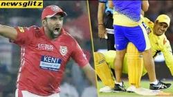 DHONI unveiled his Severe Back Injury : IPL 2018 | Ashwin , KXIP vs CSK | Latest News
