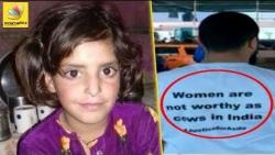 மாட்டுக்கு இருக்கும் பாதுகாப்பு பெண்களுக்கு இல்ல : Justice For Asifa | Kathua Case | Thamimun Ansari
