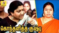 பின்னால் இருக்கும் பிரபலம் யாரு ? Actress Kushboo Blasy Out against Nirmala Devi | Aruppukottai