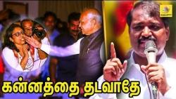 கன்னத்தை தடவாதே ! : Velmurugan Warns and Urge to Dismiss TN Governor Banwarilal | Nirmala Case