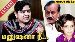 மனுஷனா நீ... : Prof. Sundaravalli Condemns H Raja's Stupid Comment about Asifa | Interview