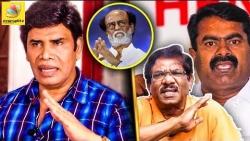 ரஜினியை குறி வைப்பது ஏன் ? : Anandraj questions Bharathiraja on Rajini Politics | Cauvery | Seeman