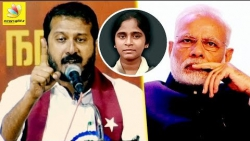 இந்தியாவுக்கே வழிகாட்டும் தமிழ்நாடு | Thamimun Ansari Angry Speech | Conference Against NEET