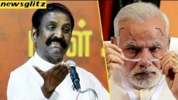 மோடியின் முகத்திரையை கிழித்த வைரமுத்து : Vairamuthu Funny speech About Modi | NEET