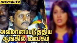நள்ளிரவில் வெடித்த போராட்டம் : Thirumurugan Gandhi & TAMIL got insulted by NewsX | Cauvery | IPL
