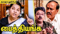 தப்பி வந்த பைத்தியங்கள் : Advocate Arulmozhi talks about Neet spotting BJP | HRaja | SV Sekar