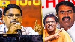 IPLயை விரட்டியது போல நீட்டை விரட்டனும் : Former Judge Claims , no need for NEET in TN | BJP
