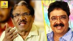 நாய் பெயரை கூட சொல்வேன் ஆனா.. : Bharathiraja Feel Awkward to talk about SV Sekar | Nirmala Devi
