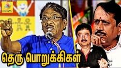 தெரு பொறுக்கிகள் : Bharathiraja highly accuses H Raja for his Controversy | Kanimozhi