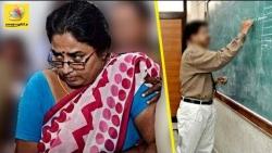 பரபரப்பு வாக்குமூலம் : Nirmala Devi Confess to the Police | Madurai Kamaraj University scandal