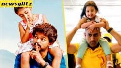 தல vs தளபதி : Cute Clicks of MS Dhoni with Daughter Ziva   CSK IPL 2018   Warner