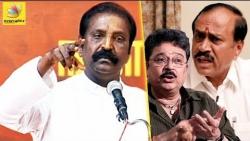 தமிழன் கொந்தளித்தா தாங்க மாட்டீங்க : Vairamuthu Angry Speech against H Raja & SV Sekar   Periyar