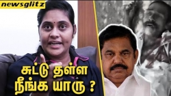 சுட்டு தள்ள நீங்க யாரு ? : Rajeshwari Priya Angry Speech against Edappadi   Sterlite Tuticorin