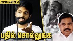 பதில் சொல்லியே ஆகனும் : GV Prakash annoyed with the TN Government   Sterlite Tuticorin