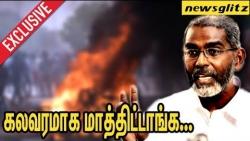 இனி எவனும் போராட கூடாது : Uthayakumar blames State and Coporate for GUN Shots   Sterlite