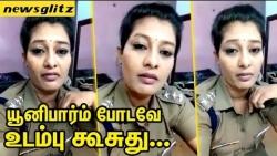 போலீஸ் டிரஸ்போடவே உடம்பு கூசுது : TV Serial Actress Nilani emotional condolence   Sterlite Protest