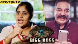 இந்த SHOW எதுக்கு ? Rajeshwari Priya Slams Big Boss 2 in Vijay TV | Kamal Hassan
