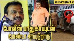 போலீஸ் பாதுகாப்புடன் போண்டா சாப்புடுறாரு : A Raja Vigorous at SV Sekar | Lady Reporter Controversy