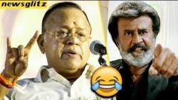 செக் போஸ்டை தாண்டி வந்த ரஜினி | Radha Ravi funny speech about Rajinikanth Political