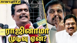 ராஜினாமா முடிவு ஏன்? | TTV Dinkaran Supporting MLAThagatamilselvan Speech