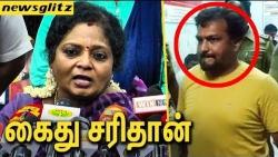 கைது சரிதான் : Tamilisai Speech about Piyush Manush Police Arrest | 8 Way Salem Road