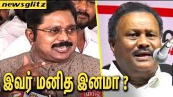 இவர் மனித இனமா ? : TTV Dinakaran reply to Dindigul Srinivasan | Latest Speech