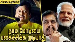 மோடியை நாம பகைச்சிக்க முடியாது ! : Actor Ramarajan in support to ADMK | OPS | EPS