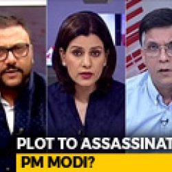 PM Modi Assassination Plot Revealed, Say Cops: What's The Real Story?