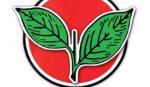 இரட்டை இலை -  தேர்தல் ஆணையம் 6ம் தேதி முடிவுஇரட்டை இலை -  தேர்தல் ஆணையம் 6ம் தேதி முடிவு | Two Leaves symbol - EC to announce decision on 6th
