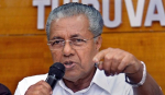கேரளாவில் உயிர் இழந்த, முருகன் குடும்பத்துக்கு நிதி உதவி | Kerala govt announces Rs 10 lakh to Murugan family