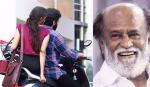 தரமணி' இயக்குனருக்கு கிடைத்த சூப்பர் ஸ்டாரின் பாராட்டு | Super star Rajinikanth praises director Ram and Taramani team