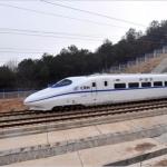 சீனாவில் அதிவேக புல்லட் ரயில் சேவை தொடக்கம் | China debuts fastest bullet train : 'Fuxing'