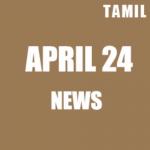 பங்கு சந்தை நிலவரம்   24-4-17 - Sensex News