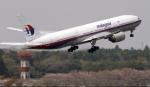 மாயமான மலேசிய விமானத்தை கண்டுபிடிக்க முடியும் - ஆஸ்திரேலிய நிறுவனம் |  Missing Malaysian airplane can be traced out -  Australian Company