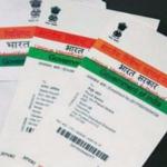 நலத்திட்டங்களை பெற ஆதார் கட்டாயம் -உச்ச நீதிமன்றம் | Supreme Court orders Aadhar Card mandate for benefits