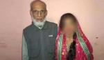 16 வயது சிறுமியை திருமணம் செய்த 65 வயது முதியவர் | 16-year-old Hyderabad girl married off to Oman Sheik in his 60s