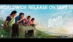 ஜோதிகாவின் 'மகளிர் மட்டும்' ரிலீஸ் தேதி அறிவிப்பு | Jyothika's 'Magalir Mattum' release date announced