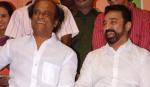 நடிகர்கள் ரஜினி, கமலுக்கு திமுக அழைப்பு | DMK invites Rajinikanth, Kamal Haasan