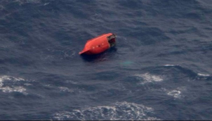 கப்பல் விபத்து - மாயமானவர்களை தேடும் பணி தொடர்கிறது - வெளியுறவுத்துறை | Search on for missing Indian crew aboard capsized cargo ship - MEA