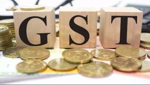 ஜிஎஸ்டிக்காக புதிய முறையை அறிமுகம் செய்யும் மத்திய அரசு |  Central govt to introduce new system for GST