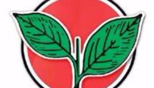 இரட்டை இலை விசாரணை 23-ம் தேதிக்கு ஒத்திவைப்பு | EC adjourns 'Two Leaves' symbol case hearing till Oct 23
