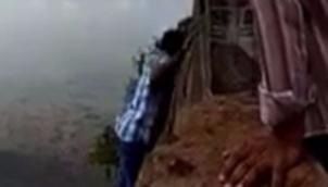 3500 அடி பள்ளத்தில் தவறி விழுந்த இளைஞர் உடல் மீட்பு | Body of man who fell from 3500 ft cliff in Trichy recovered