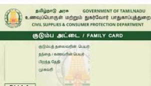 டிச.15-க்குள் அனைவருக்கும் ஸ்மார்ட் கார்டு வழங்கப்படும் | Smart Card will be provided to everyone with in 15th of December
